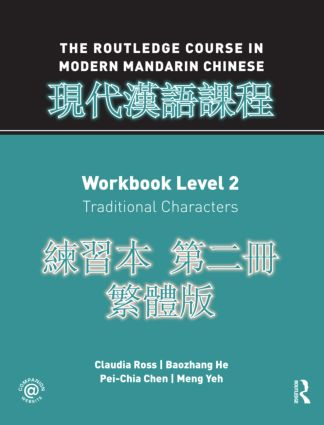 Routledge Course in Modern Mandarin Chinese Workbook 2 (Traditional) (Paperback) book cover