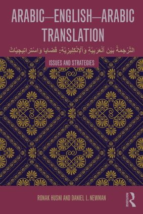 Arabic-English-Arabic Translation: Issues and Strategies (Paperback) book cover