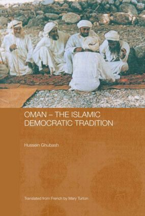 Oman - The Islamic Democratic Tradition: 1st Edition (Paperback) book cover