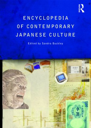 The Encyclopedia of Contemporary Japanese Culture (Paperback) book cover