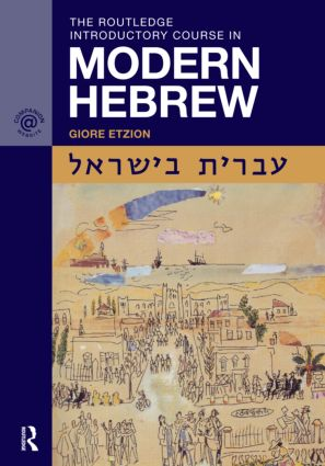 The Routledge Introductory Course in Modern Hebrew: Hebrew in Israel (Paperback) book cover