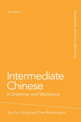 Intermediate Chinese: A Grammar and Workbook, 2nd Edition (Paperback) book cover