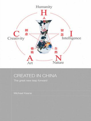 Created in China: The Great New Leap Forward (Paperback) book cover