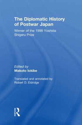 The Diplomatic History of Postwar Japan (Hardback) book cover