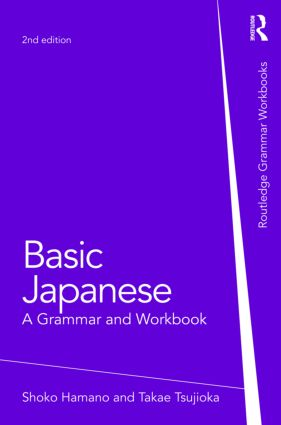 Basic Japanese: A Grammar and Workbook (Paperback) book cover