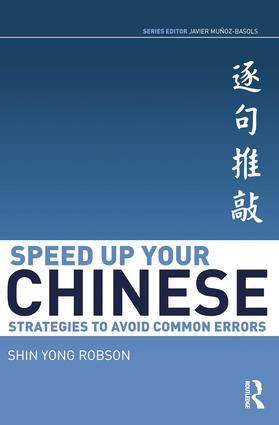 Speed Up Your Chinese: Strategies to Avoid Common Errors (Paperback) book cover