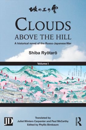 Clouds above the Hill: A Historical Novel of the Russo-Japanese War, Volume 1 (Hardback) book cover