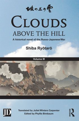Clouds above the Hill: A Historical Novel of the Russo-Japanese War, Volume 3 (Hardback) book cover