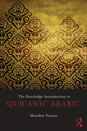 The Routledge Introduction to Qur'anic Arabic: 1st Edition