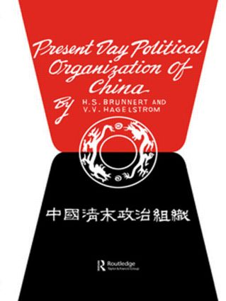 Present Day Political Organization of China (Paperback) book cover