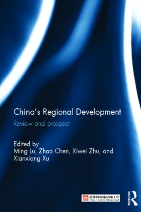 China's Regional Development: Review and Prospect (Hardback) book cover