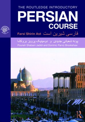 The Routledge Introductory Persian Course: Farsi Shirin Ast, 1st Edition (Paperback) book cover