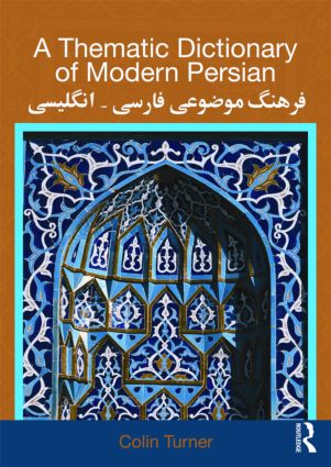A Thematic Dictionary of Modern Persian (Paperback) book cover