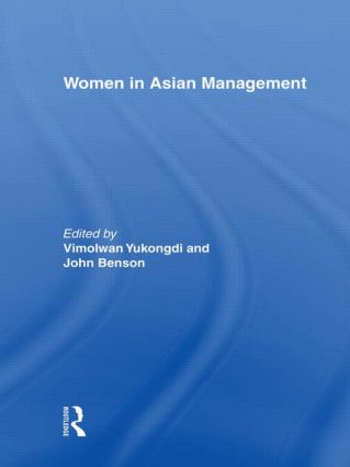 Women in Asian Management: 1st Edition (Hardback) book cover