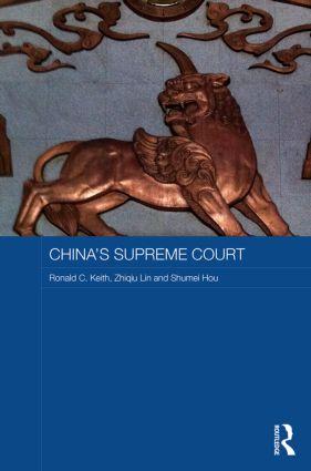 China's Supreme Court (Hardback) book cover