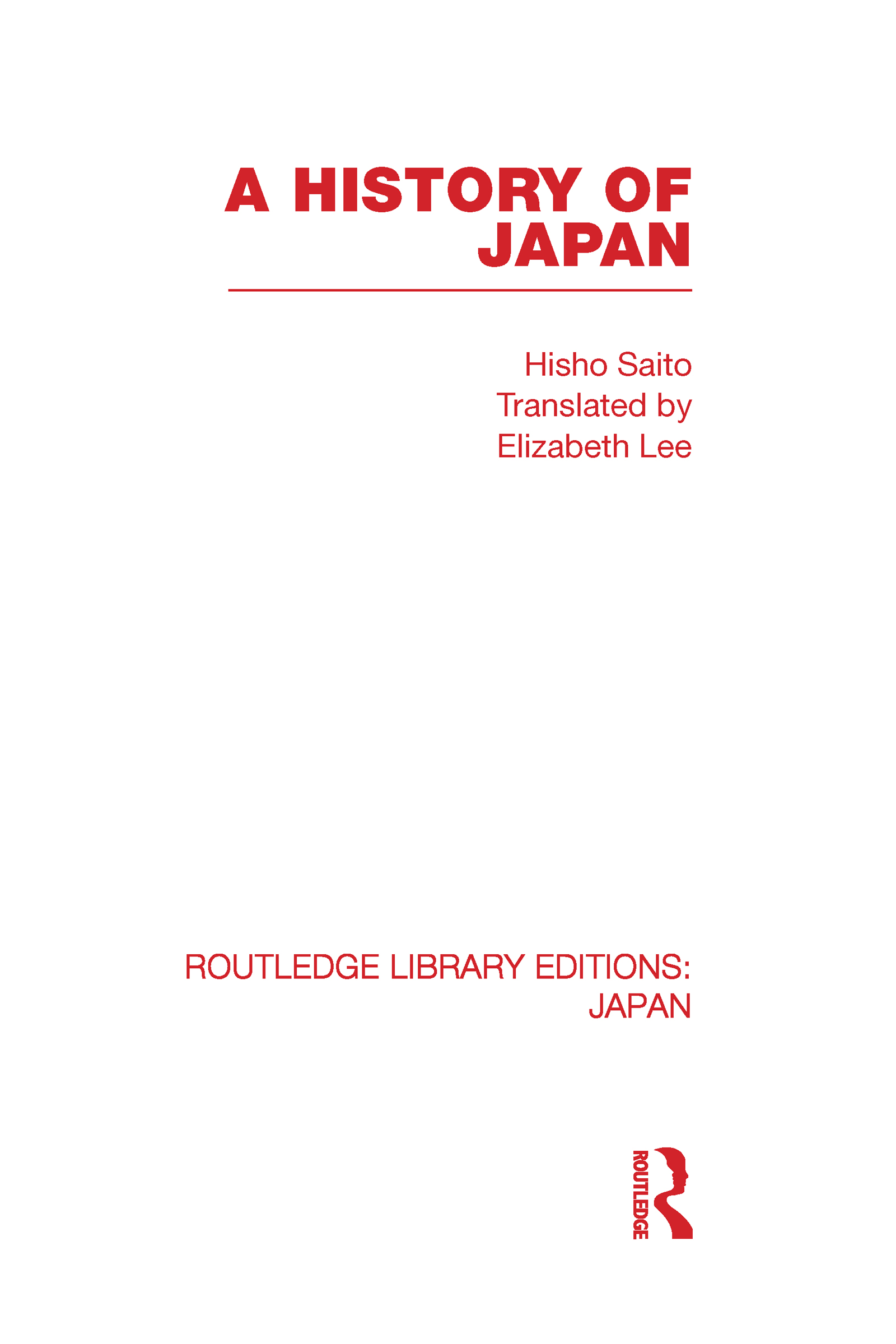 A History of Japan (Hardback) book cover