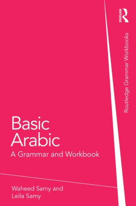 Basic Arabic: A Grammar and Workbook (Paperback) book cover