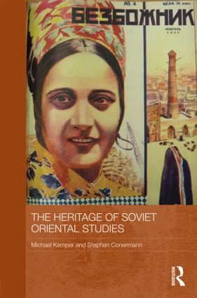The Heritage of Soviet Oriental Studies (Hardback) book cover