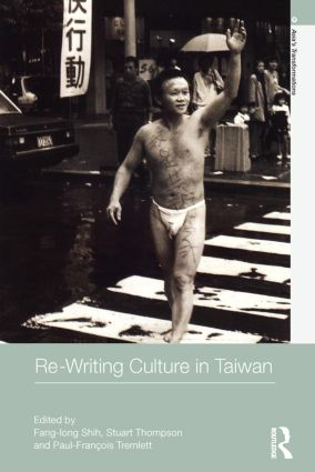 Re-writing Culture in Taiwan