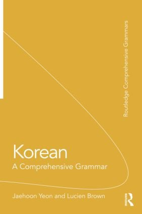 Korean: A Comprehensive Grammar (Paperback) book cover