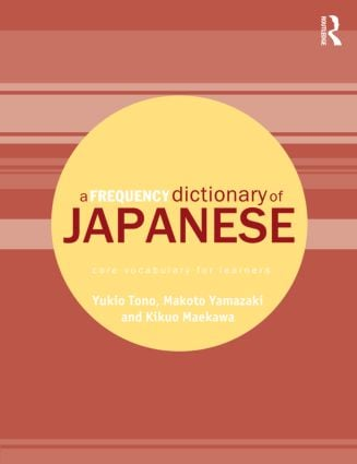 A Frequency Dictionary of Japanese book cover