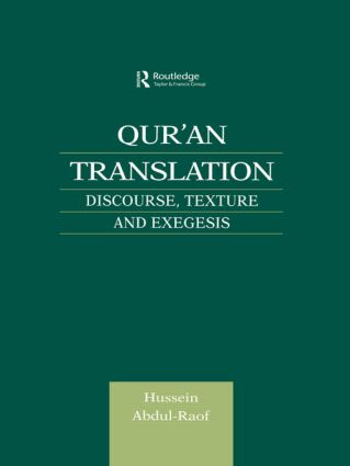 Qur'an Translation: Discourse, Texture and Exegesis (Paperback) book cover