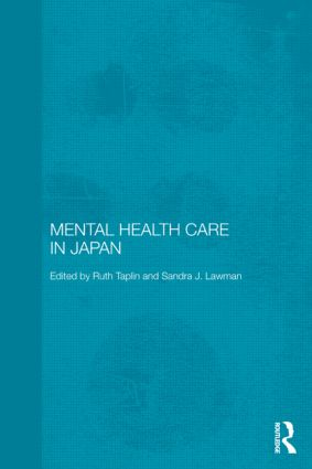 Mental Health Care in Japan: 1st Edition (Paperback) book cover