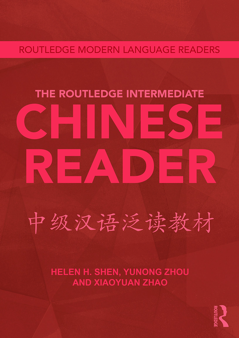 The Routledge Intermediate Chinese Reader: 1st Edition (e-Book) book cover