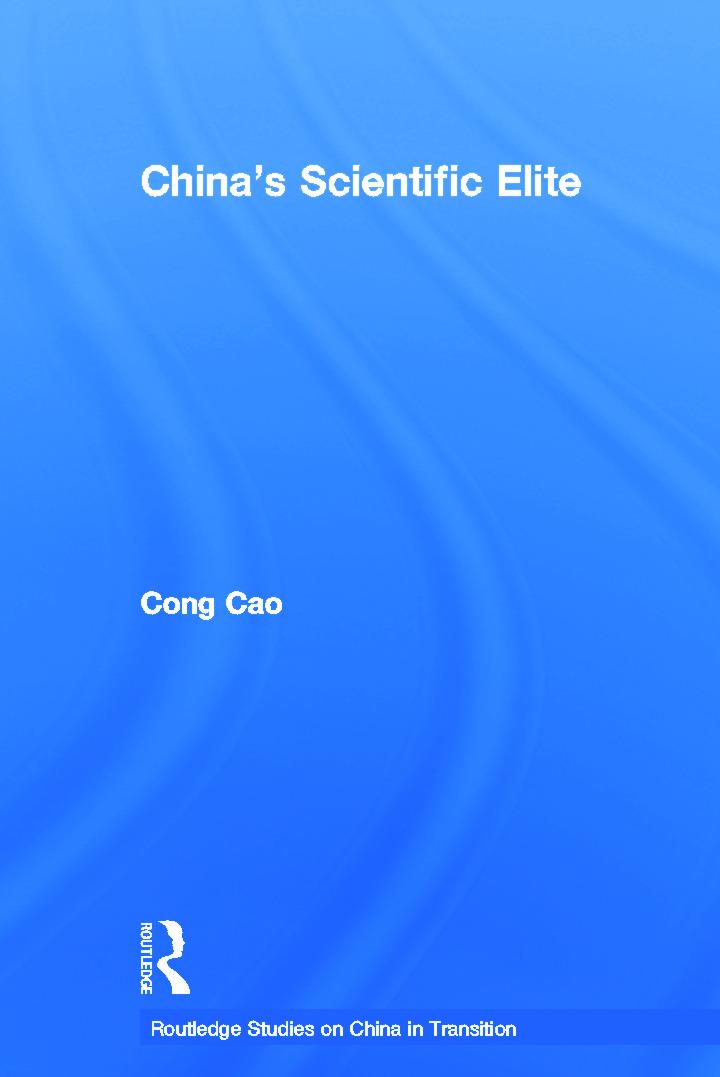 China's Scientific Elite
