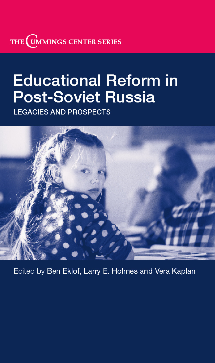 Educational Reform in Post-Soviet Russia: Legacies and Prospects (Paperback) book cover