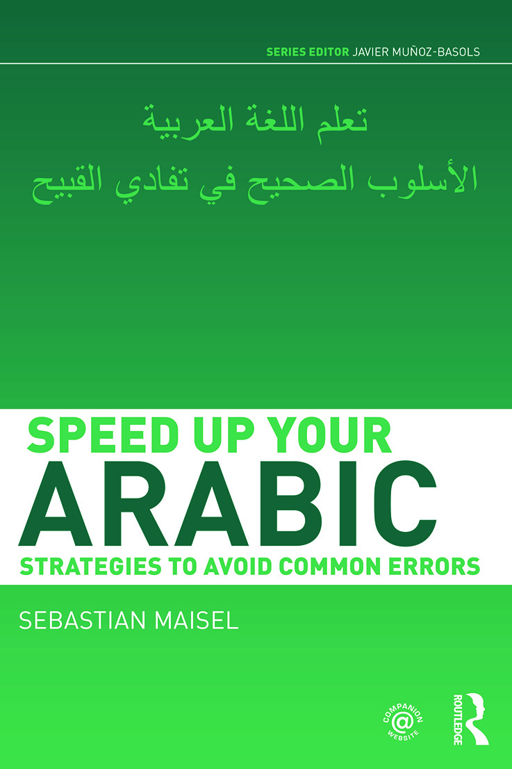 Speed up your Arabic: Strategies to Avoid Common Errors, 1st Edition (Paperback) book cover