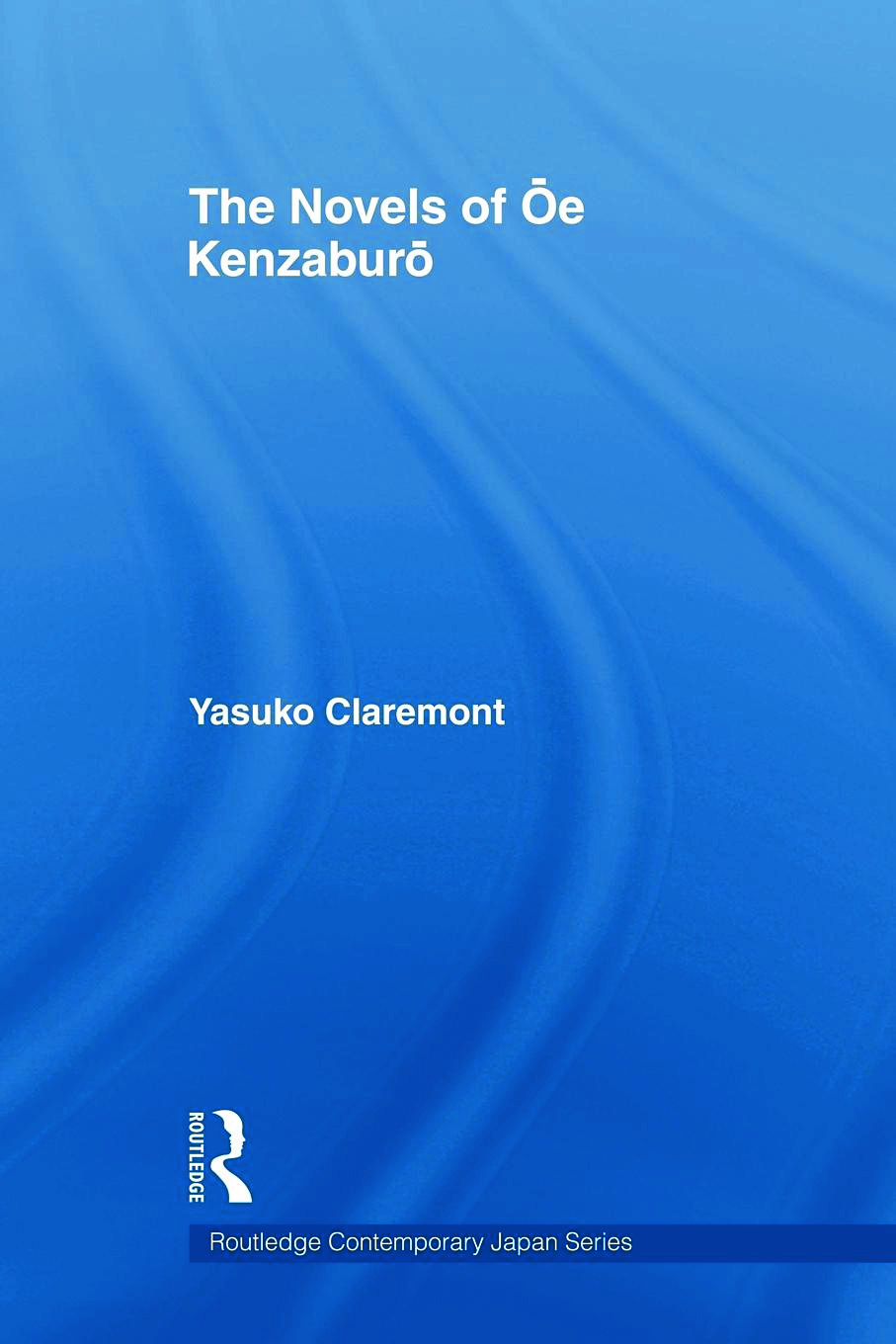 The Novels of Oe Kenzaburo (Paperback) book cover