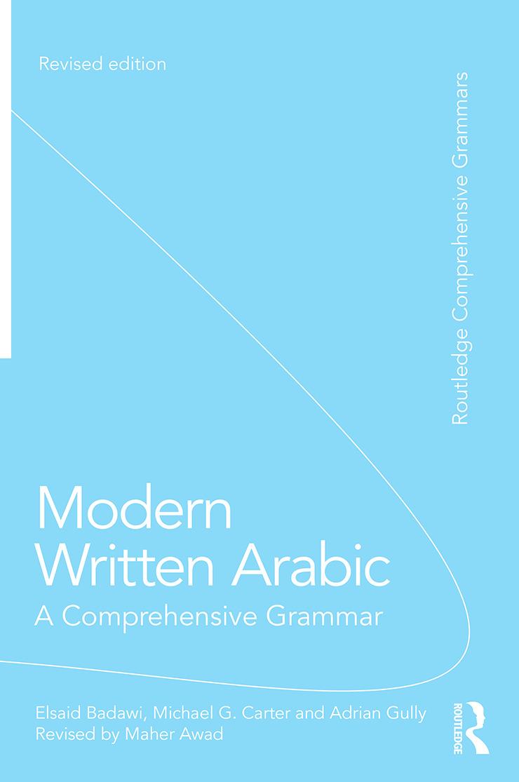 Modern Written Arabic: A Comprehensive Grammar book cover