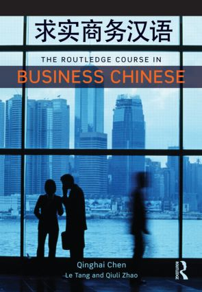 The Routledge Course in Business Chinese (Paperback) book cover