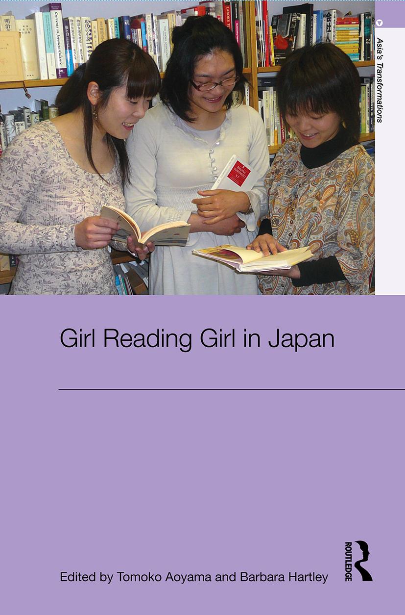 Girl Reading Girl in Japan (Paperback) book cover