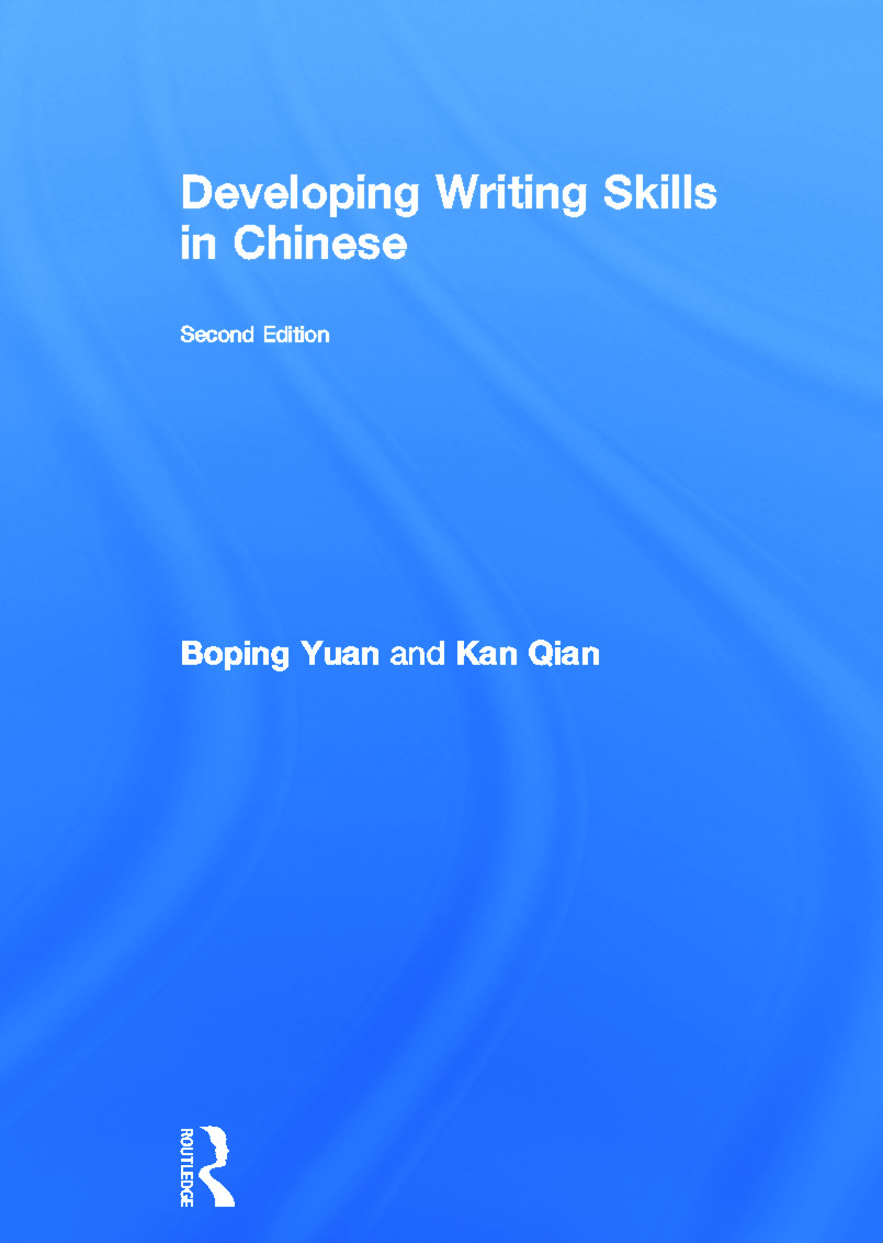 Developing Writing Skills in Chinese book cover