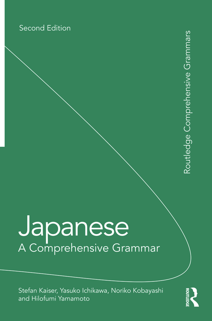 Japanese: A Comprehensive Grammar: 2nd Edition (Paperback) book cover