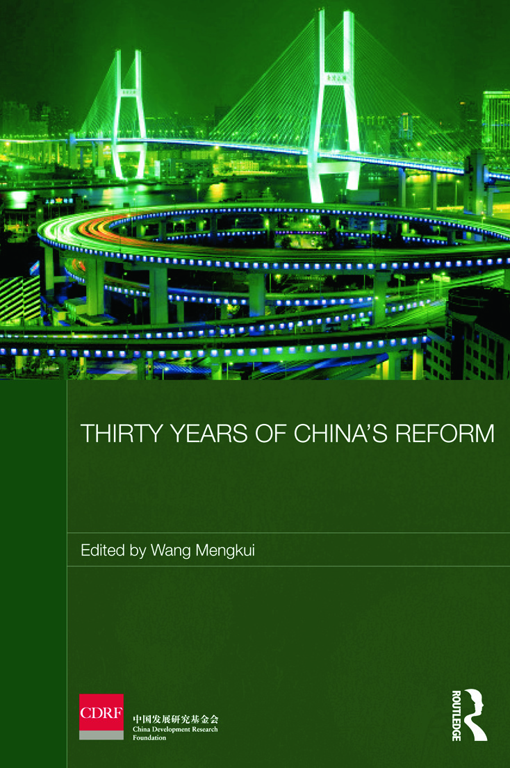 Thirty Years of China's Reform (Hardback) book cover