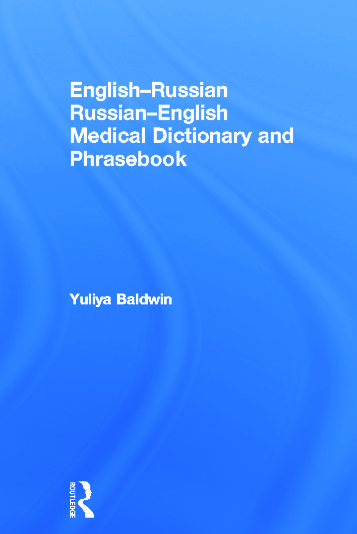 English-Russian Russian-English Medical Dictionary and Phrasebook (Hardback) book cover