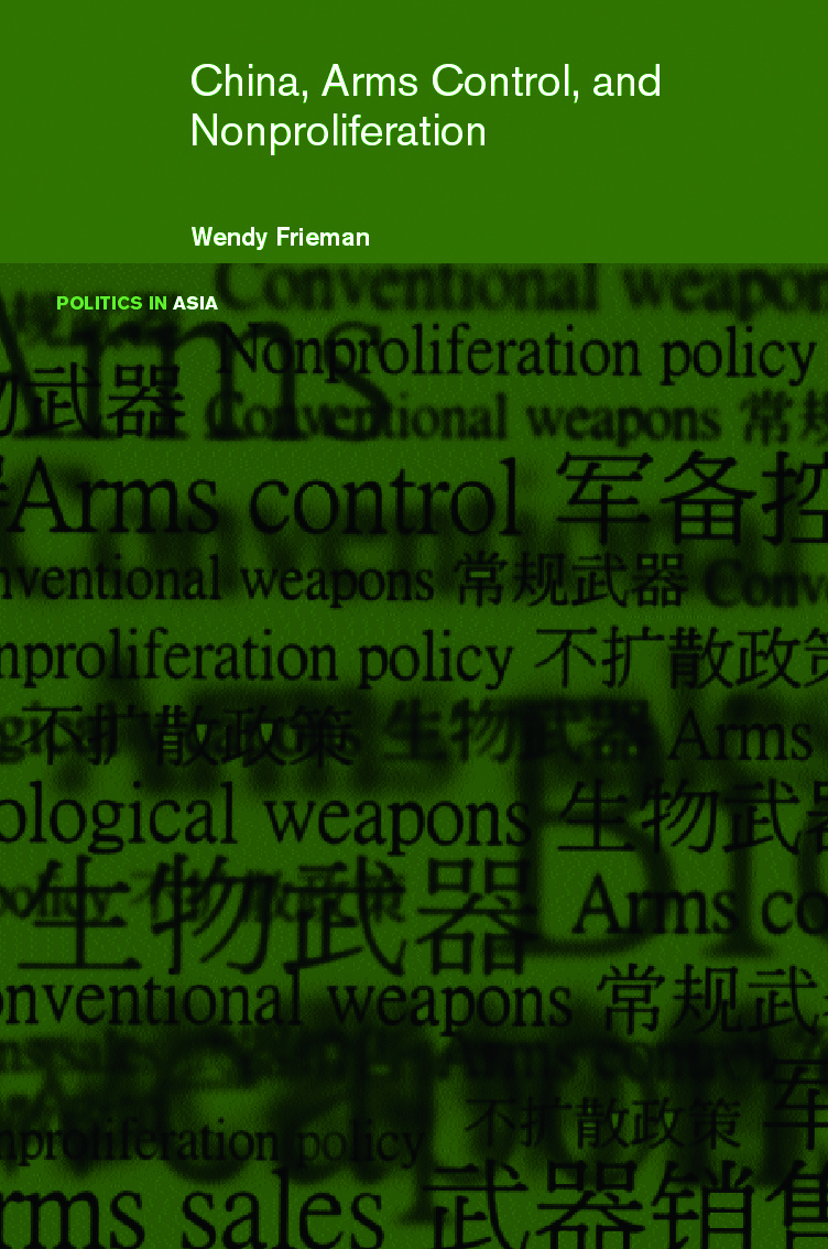China, Arms Control, and Non-Proliferation (Hardback) book cover