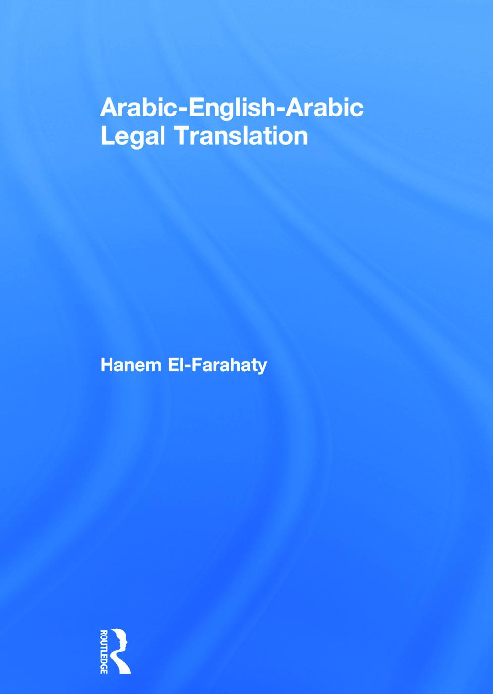 Arabic-English-Arabic Legal Translation: 1st Edition (Hardback) book cover