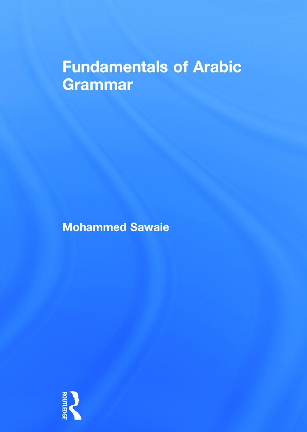 Fundamentals of Arabic Grammar: 1st Edition (Hardback) book cover