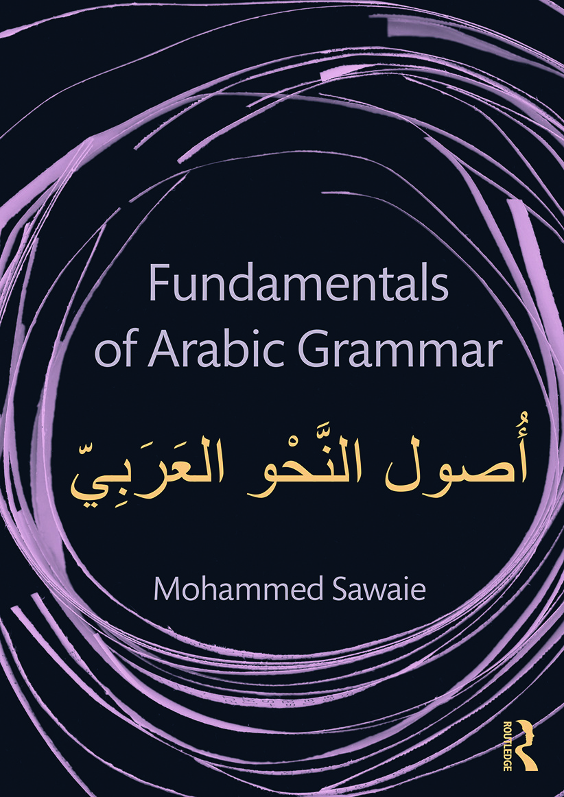 Fundamentals of Arabic Grammar: 1st Edition (Paperback) book cover