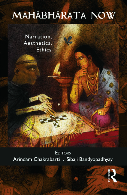 Mahabharata Now: Narration, Aesthetics, Ethics book cover