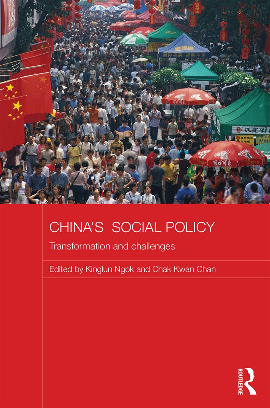 China's Social Policy: Transformation and Challenges, 1st Edition (Hardback) book cover