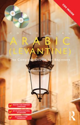 Colloquial Arabic (Levantine): The Complete Course for Beginners book cover