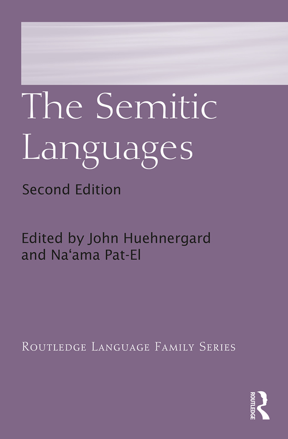 The Semitic Languages book cover