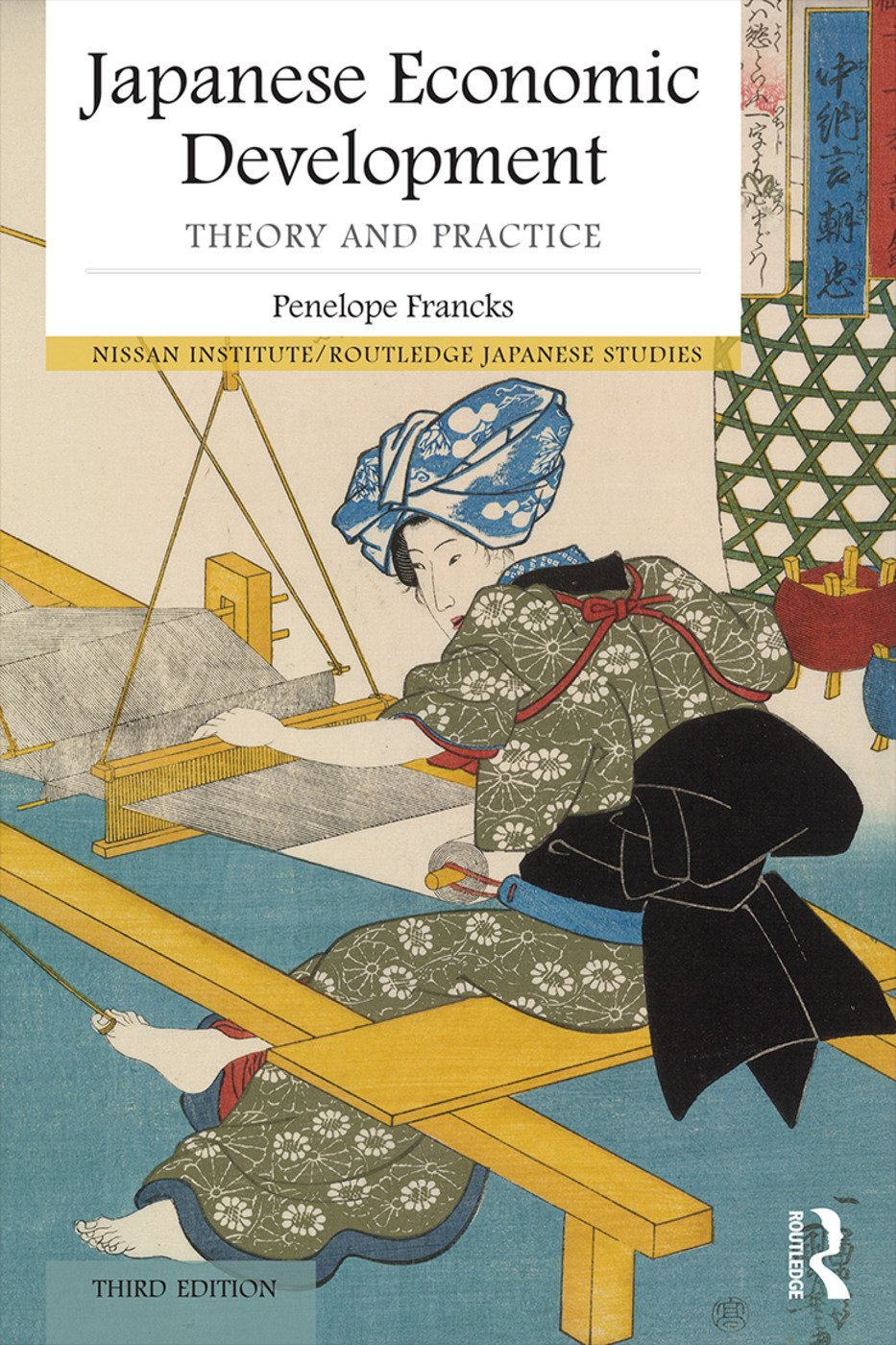 Japanese Economic Development: Theory and practice, 3rd Edition (Paperback) book cover