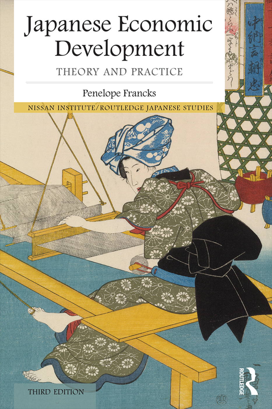 Japanese Economic Development: Theory and practice book cover