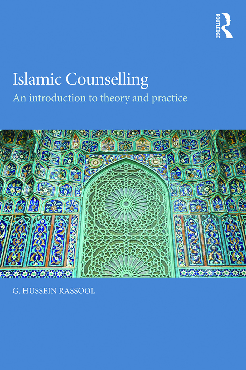 Islamic Counselling: An Introduction to theory and practice, 1st Edition (Paperback) book cover